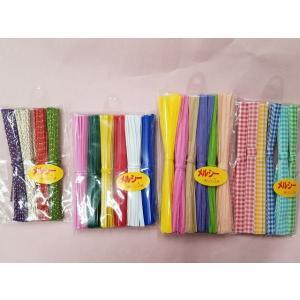 メルシータイ おしゃれで簡単ワイヤー|wrapping1