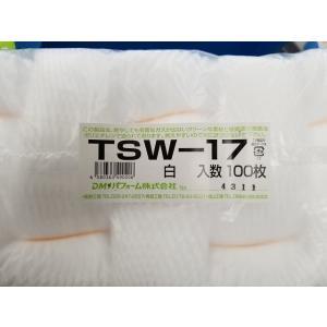 フルーツキャップ W−17 白 100枚入|wrapping1