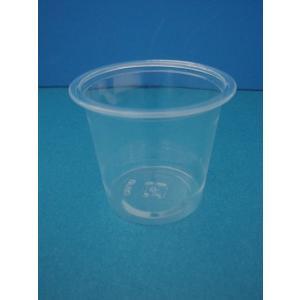 プラスチックカップ 1オンス(30ml)  100個入|wrapping1