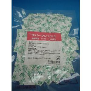 お得なセット10袋に1袋サービス!脱酸素剤 エバーフレッシュ QJ−30 100個入|wrapping1