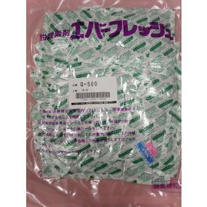 脱酸素剤エバーフレッシュQ−500 50個入|wrapping1