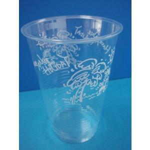 プラスティックカップ アベホリデー421ml 50個入|wrapping1
