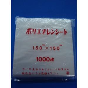 ポリエチレンシート 1000枚入|wrapping1