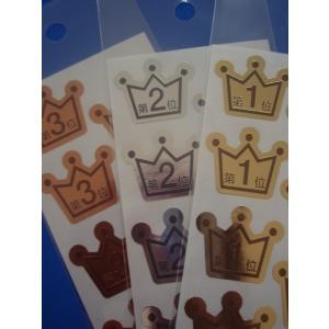 ランキングシール 「王冠」 10片入|wrapping1