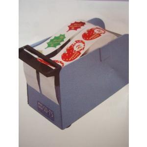 シールピーラー(はがし)75mm幅|wrapping1