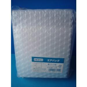 ぷちぷちバッグ 11−12+40ミリ 10枚入☆カセットテープ・FD・MD用☆|wrapping1