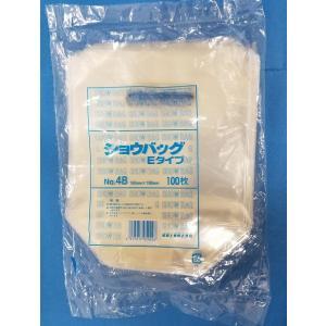 ショウバッグEタイプNo.4B 160×190(40) 100枚入|wrapping1