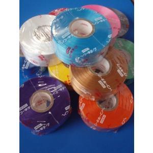 平テープ 白・赤・青・黄・緑・紫|wrapping1
