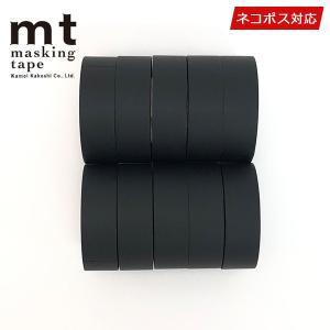 マスキングテープ 黒 10巻セット mt カモ井加工紙 15mmx10m マットブラック MT01P...