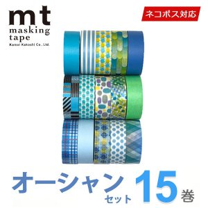 マスキングテープ 大特価 10巻セット mt カモ井加工紙 オーシャンセット 15mmx10m ネコ...