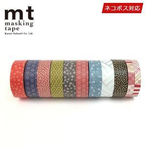 マスキングテープ 10巻セット mt カモ井加工紙 和風セット3(15mmx10m) ネコポス送料無...