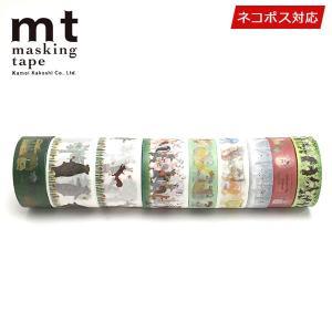 マスキングテープ 9巻セット mt カモ井加工紙 動物セット