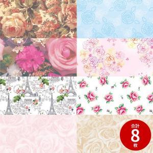 薔薇をモチーフにした華やかなデザインのラッピングペーパーセットです。  ●8枚入り(8柄×各1枚) ...