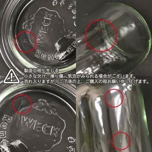 WECK ウェック WECKキャニスター ガラス瓶 チューリップ 容量1000ml85633 Tulip 1000|wrappingclub1|02