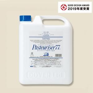 除菌スプレー ドーバー パストリーゼ77 詰め替え用 5L