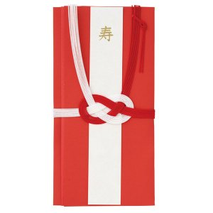 祝儀袋 Mark's マークス 金封・結婚祝 MEN'S AWAJI・BASIC(朱赤) KNP-GB109-RE|wrappingclub1