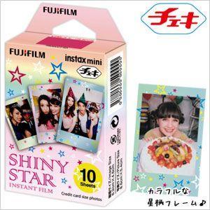 FUJI FILM フジフィルム チェキ用フィ...の関連商品6