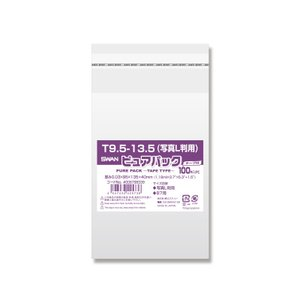 OPP袋 ピュアパック T9.5-13.5(写真L判用) テープ付き 100枚 透明袋 梱包袋 ラッ...