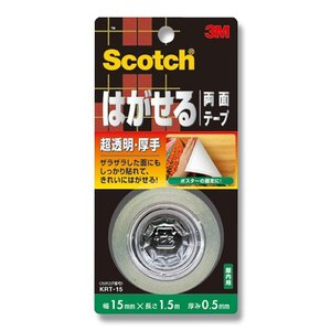 3M/スコッチ/Scotchはがせる両面テープ 超透明/厚手 KRT−15|wrappingclub1