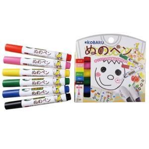 ネコポス対応 ぬのペン 布用ペン 6色セット エポックケミカル FMS-800