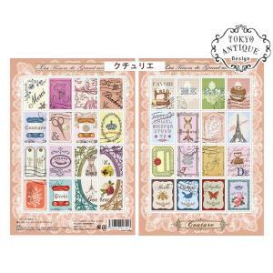 東京アンティーク コラージュ切手シート CK-CT クチュール 2シート入り 32ピース   切手風水のりシール