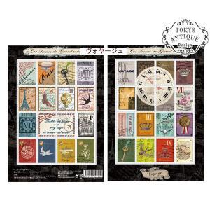 東京アンティーク コラージュ切手シート CK-VY ヴォヤージュ 2シート入り 32ピース   切手風水のりシール
