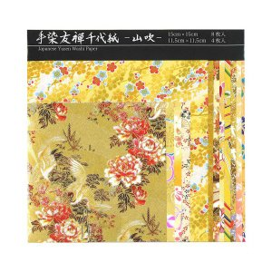 【在庫限り】 折り紙 千代紙 ワールドクラフト  手染友禅千代紙 山吹  YZ-C-003