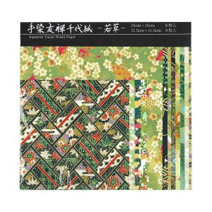 折り紙 千代紙 ワールドクラフト  手染友禅千代紙 若草  YZ-C-004