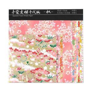 折り紙 千代紙 ワールドクラフト  手染友禅千代紙 桃  YZ-C-005