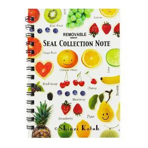 Shinzi Katoh Designの表紙がかわいいシール帳です。 集めたシールやステッカーなどを...