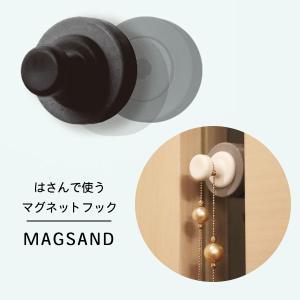 マグネット MAG EVER マグサンド iフック ブラック×ブラック SAND-IB-12
