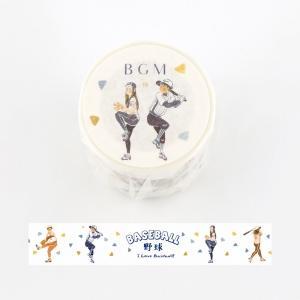 マスキングテープ BGM ビージーエム スポーツ 野球 BM-SPSU005(30mm×7m)