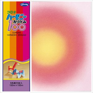 折り紙 ショウワグリム コロナハーモニーおりがみ100 5色調 各5枚 25枚入 15cm×15cm 23-1004