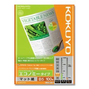 インクジェットプリンタ用紙 コクヨS&amp...の関連商品10