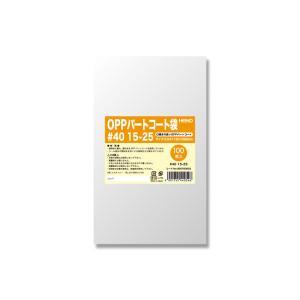 シモジマ OPP袋 透明 OPPパートコート袋#...の商品画像