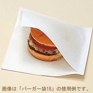 食品包材 ハンバーガー袋 白無地 18x18c...の関連商品2