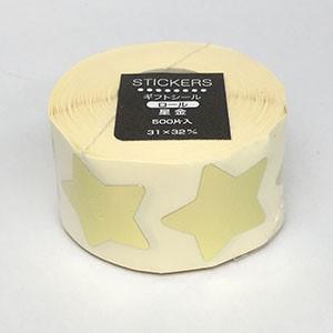 ■商品材質:艶金ホイル紙  ■商品サイズ:31×32mm  ■商品説明:ロール状ですので、シーラーと...