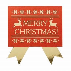 クリスマス ラッピング ギフトシール HEIKO シモジマ Xmasシール レインディア 24枚入|シモジマラッピング倶楽部
