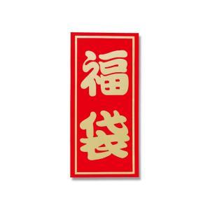 ■商品材質:艶金ホイル紙       ■商品サイズ:190×90mm       ■商品説明:普通の...