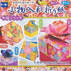 【在庫限り】 折り紙 トーヨー 005051 小物入れ折り紙 和箱シリーズ ネコポス対応