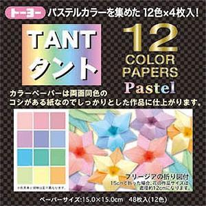 折り紙トーヨー  068005  タント12カラー(パステル系) 15cm ネコポス対応