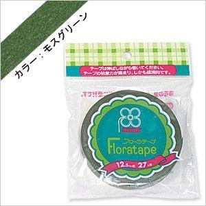 DIXIE 日本デキシー フローラテープ フローラルテープ  モスグリーン 幅12mmx27mの画像