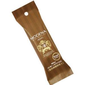 色鮮やかなカラー樹脂粘土 水に強く、しなやかで丈夫な最高級樹脂粘土です!アクセサリーやフェイクスイー...