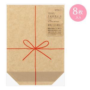ラッピング・梱包用品 midori/ミドリ 片面透明袋 マチ付 表リボン柄 18797006|wrappingclub1