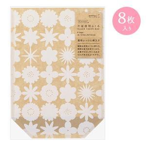 ラッピング・梱包用品 midori/ミドリ 片面透明袋 マチ付 表花柄 18799006|wrappingclub1