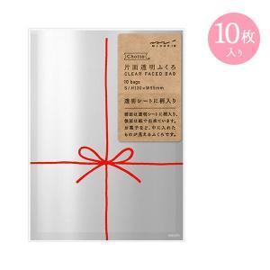 ラッピング・梱包用品 midori/ミドリ 片面透明袋<S> メタリック 表リボン柄 18836006|wrappingclub1