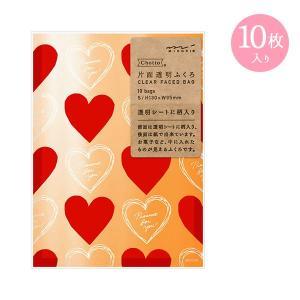 ラッピング・梱包用品 midori/ミドリ 片面透明袋<S> メタリック 表ハート柄 18837006|wrappingclub1