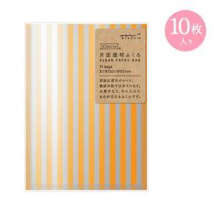 ラッピング・梱包用品 midori/ミドリ 片面透明袋<S> メタリック ストライプ柄 18839006|wrappingclub1