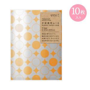 ラッピング・梱包用品 midori/ミドリ 片面透明袋<S> メタリック 丸と星柄 18840006|wrappingclub1