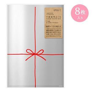 ラッピング・梱包用品 midori/ミドリ 片面透明袋<M> メタリック 表リボン柄 18842006|wrappingclub1